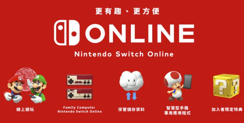 Nintendo_1-e1586943500209