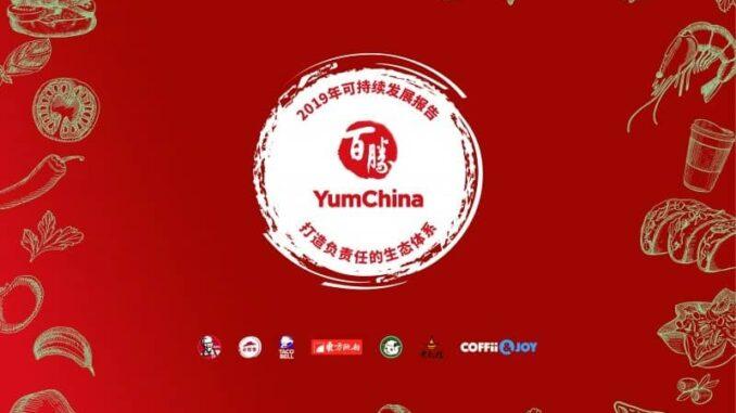 YUMC-678x381